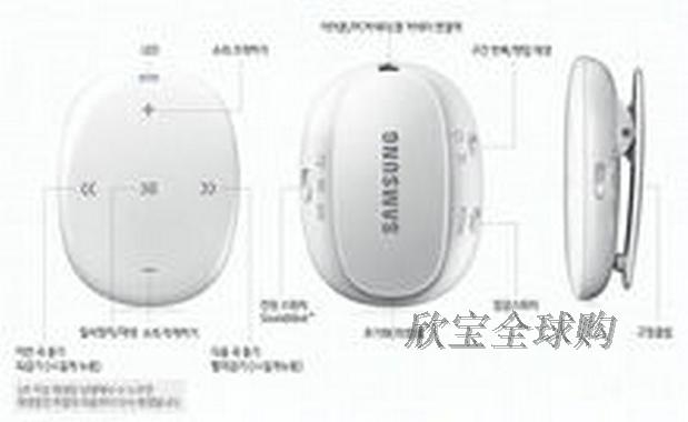 плеер Samsung MP3 Muse YP-W1 MP3