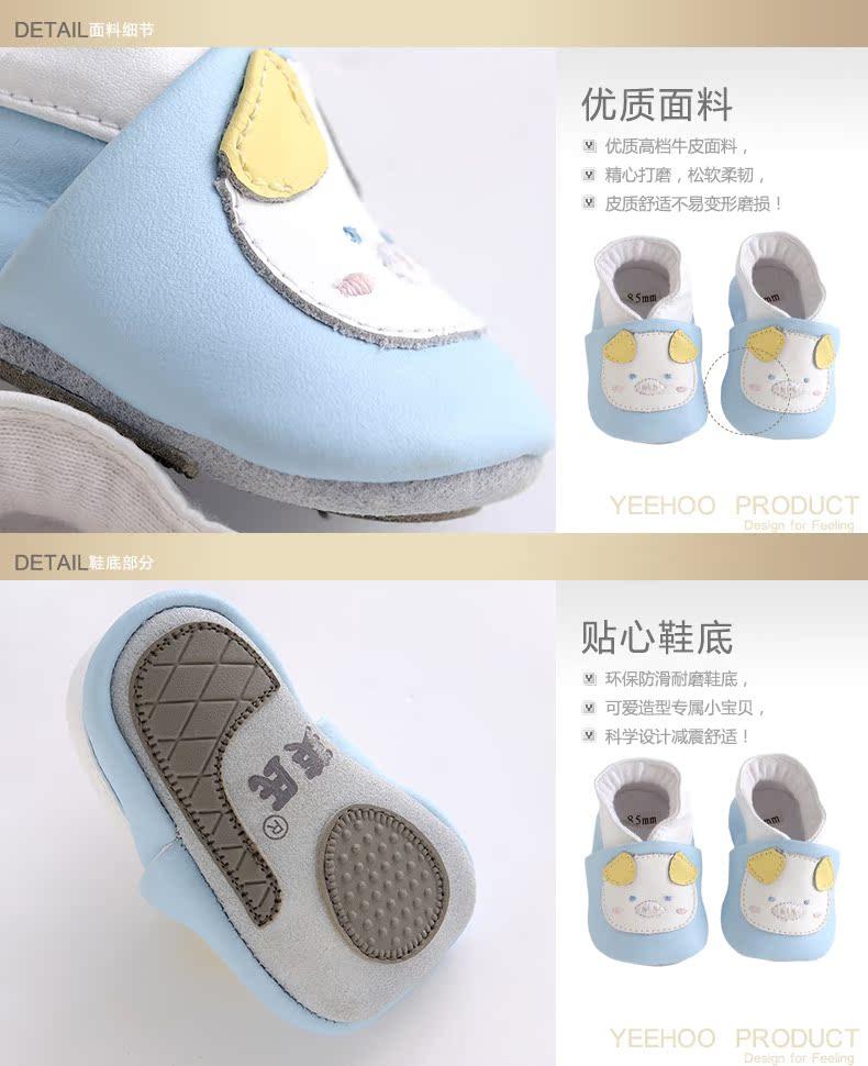 Детская кожаная обувь YEEHOO nx42100/11/3 NX42100-11-3