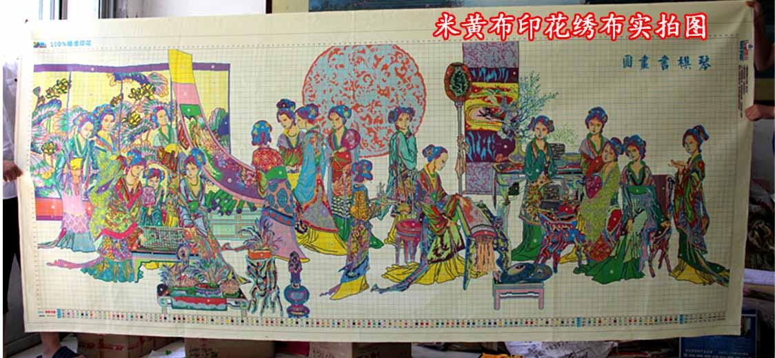 蒙娜丽莎十字绣琴棋书画十字绣十二金钗十字绣客厅3米
