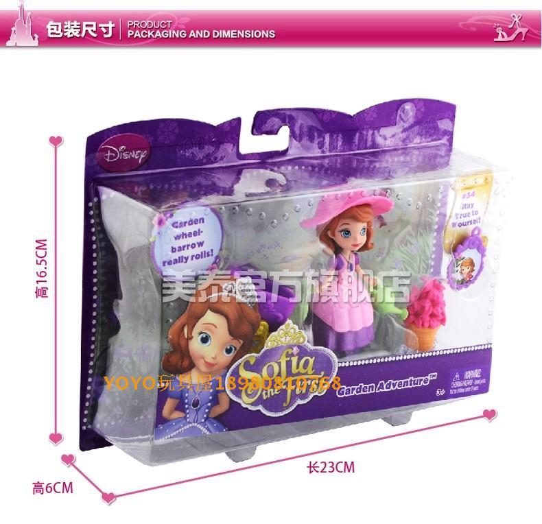 кукла Mattel bdk45