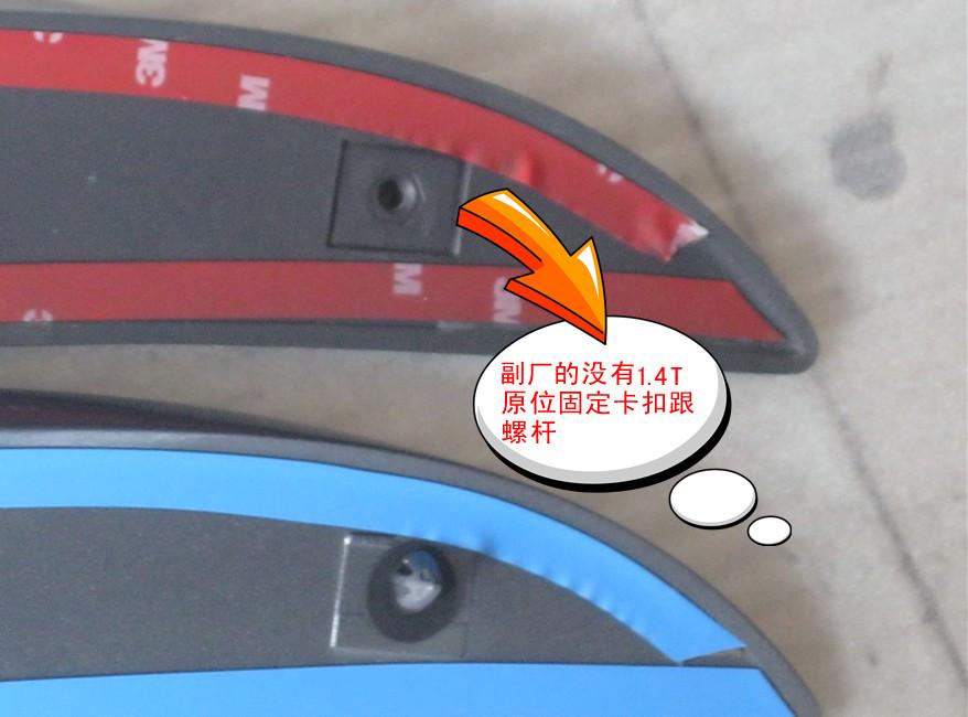 正品打折朗逸1.4TSI尾翼 定风翼 扰流板 尾翼改装银 黑面漆 改装件 原高清图片