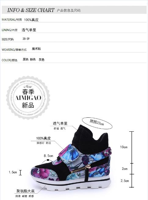 Обувь на высокой платформе 1505 2015