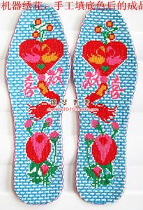 纯棉刺绣小格子十字绣鞋垫 手工机器绣花鞋垫 图案随机发货