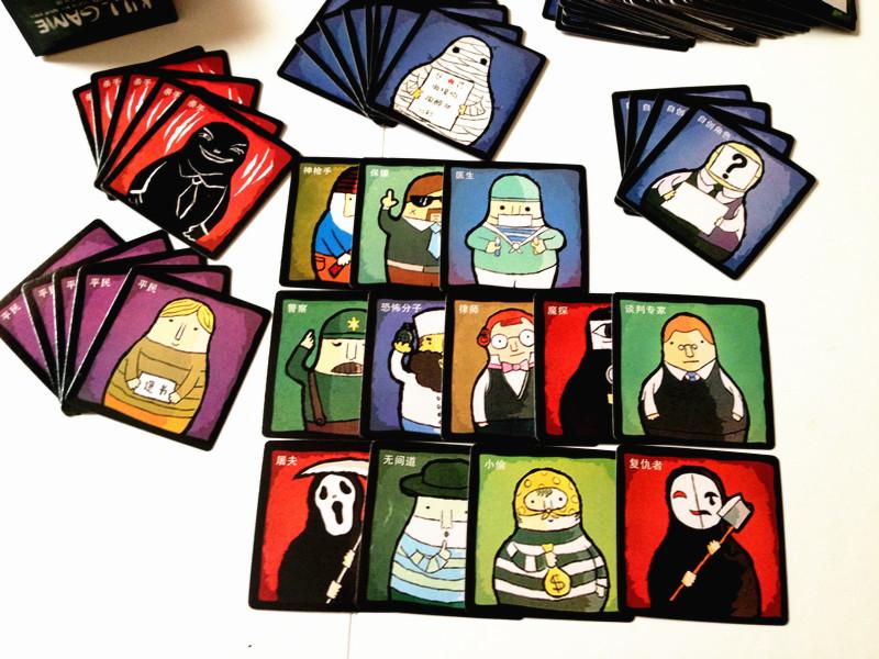 谁是卧底卡牌