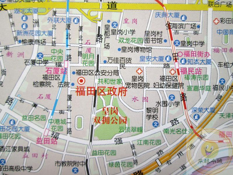 深圳地图 2014最新版 广东深圳市交通旅游指南地图