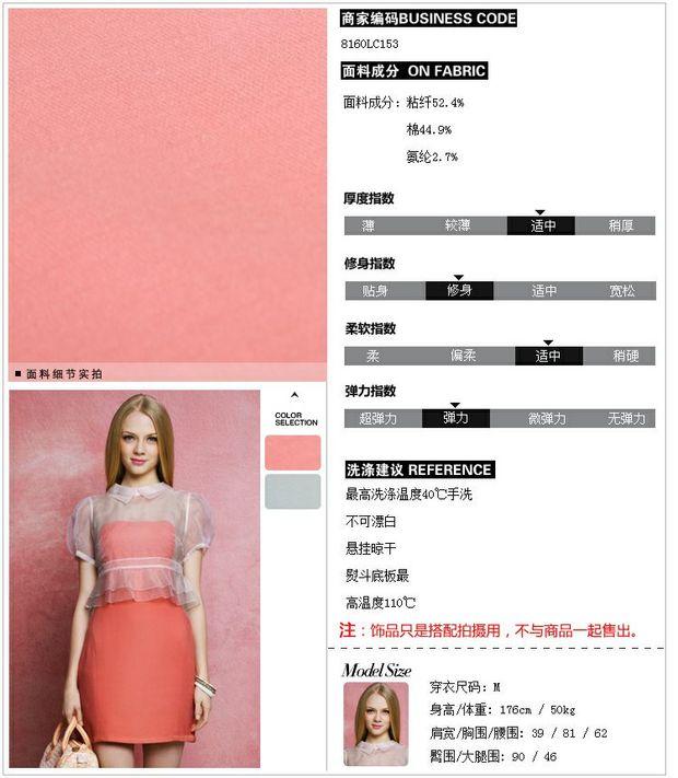 Женское платье Monsoon 8160lc153