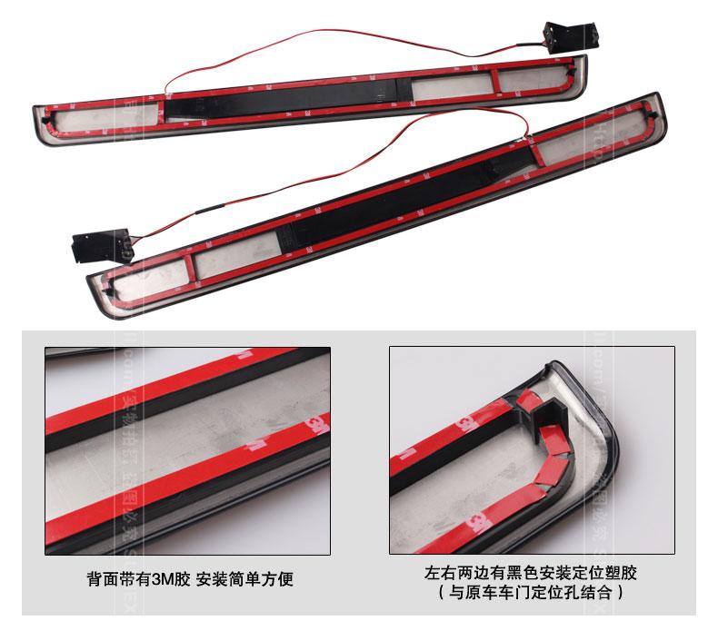 13款新世代天籁专用带灯迎宾踏板 新天籁LED门槛条 无损免接线图片