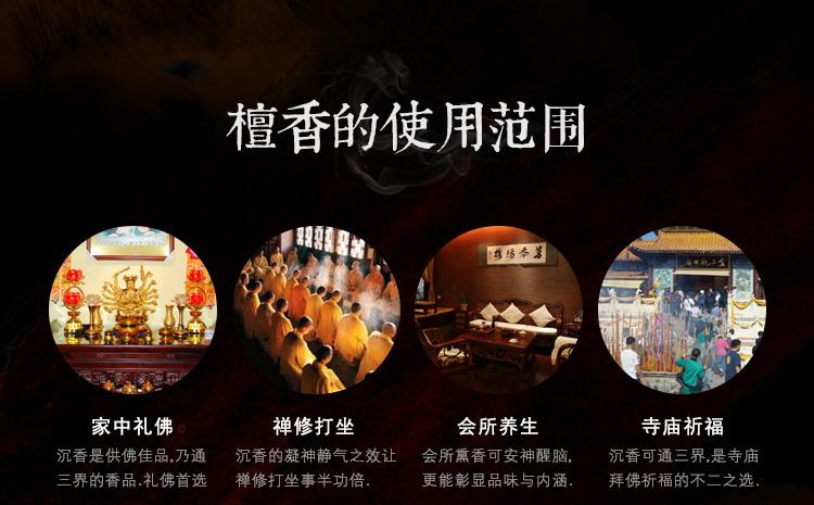Ладан, Благовония Монах специальные предложения по электронной почте нам вкусные десятилетия Золотой сандаловые благовония подарочной коробке шашлык обычный загар жареные буддийских Бог ладана