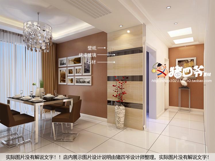 猪四爷室内家庭装修效果图 房屋家装设计图片客厅电视背景