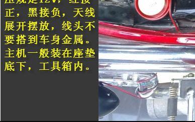 Сигнализация для мотоциклов   MP3