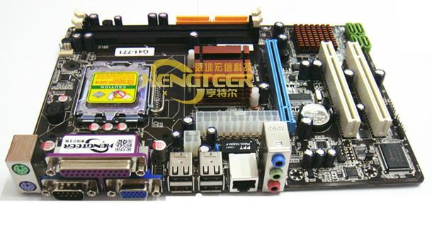 包邮4件套四核主板套装 G41板 集成1G显卡 E L5420四核CPU 4G内图片