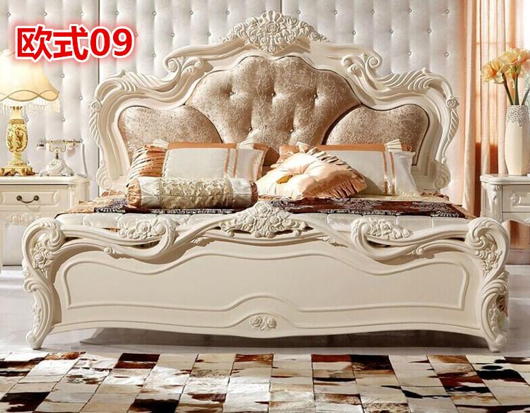 каркас кровати Love