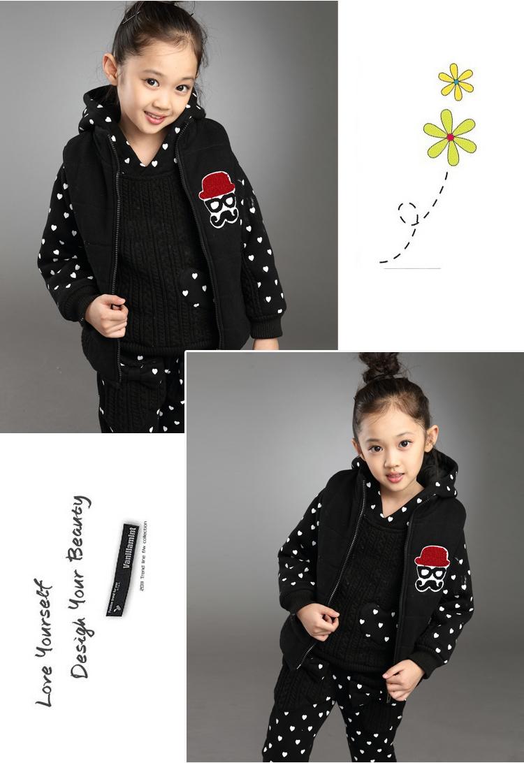 童装女童秋装2014新款冬装加绒加厚儿童卫衣套装女孩衣服三件套