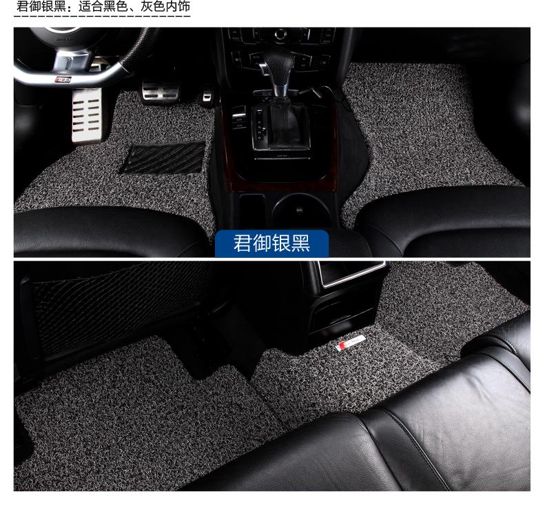 2013款别克gl8专用脚垫 新款老款GL8陆尊商务车七座专用御马脚垫高清图片
