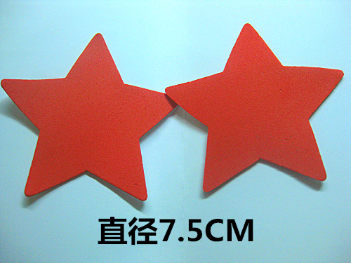 儿童奖励贴纸贴画 幼儿园表扬卡通粘纸五角星小红花 爱心形评比栏