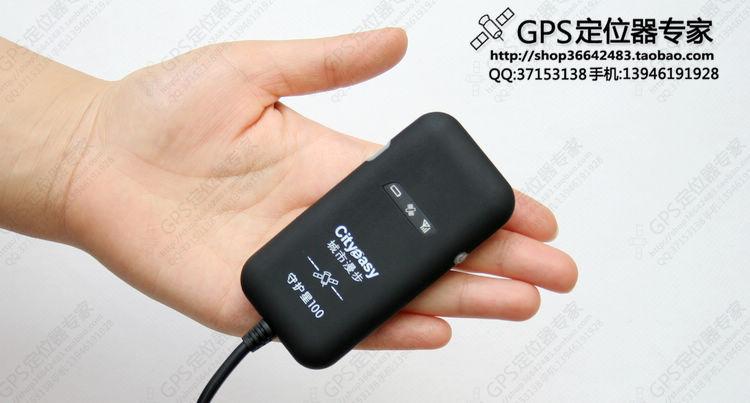 gps автотрекер City walk  100 Gps