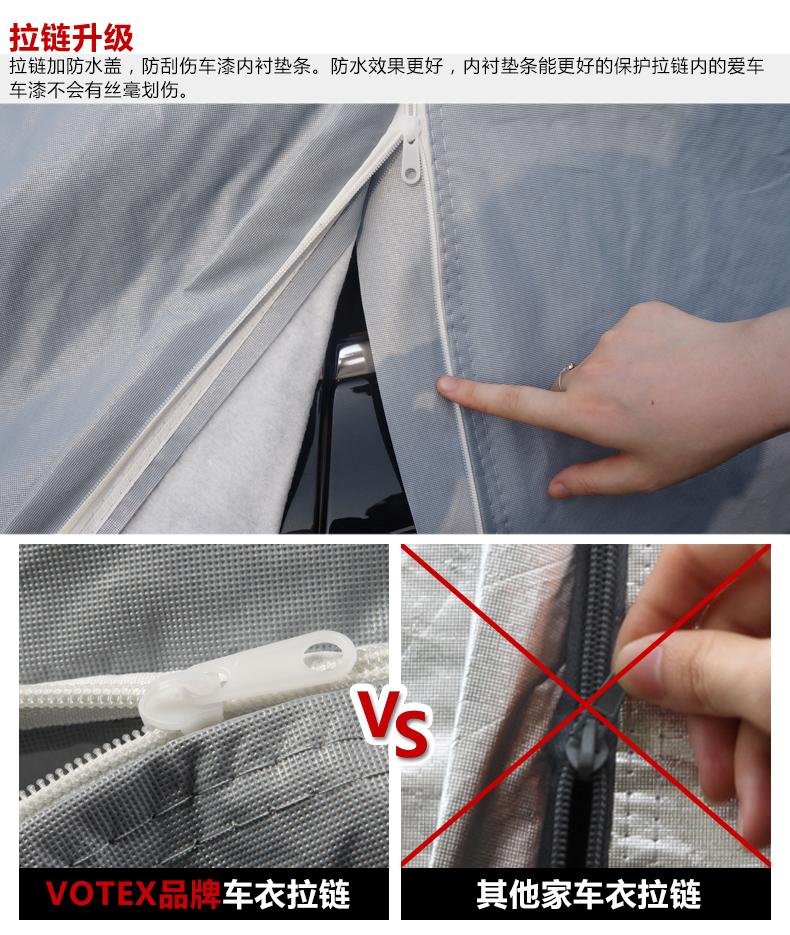 中华h530 h230 h330 h320 骏捷FRV FSV V5尊驰防雨防晒汽车衣车罩高清图片