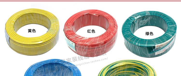全网最低价 正品远东电线 国标 bvr2.5平方 多股铜芯软线 足100米图片