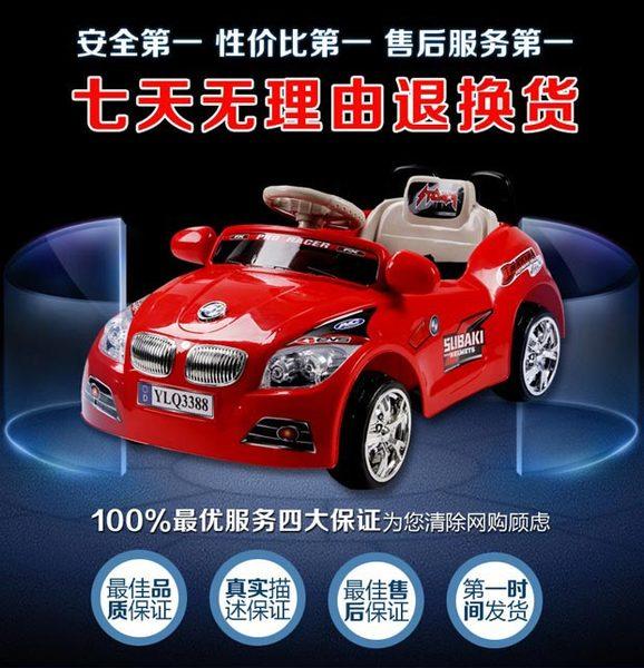 只限一天 宝马儿童电动车 遥控可坐 小汽车高清图片
