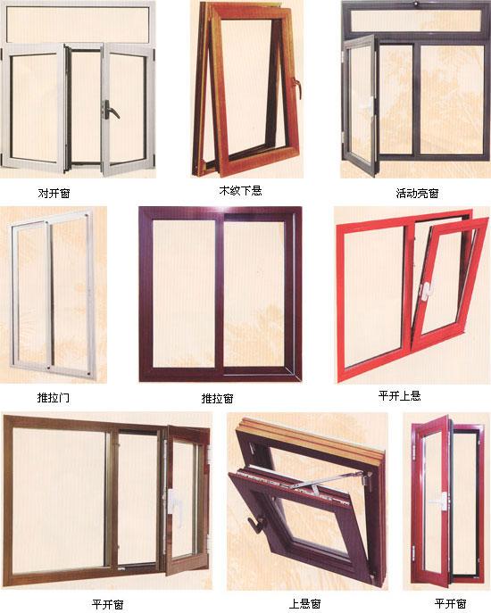客厅阳台推拉门图片 卧室柜子装修效果图 客厅阳台推拉门图片在线观看