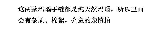 Цепочка на руку Корейская версия Crystal ювелирные украшения природных черный агат браслет Браслеты моды катушки три слоя многослойных популярные Дамы Подарки