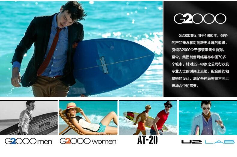 G2000 men