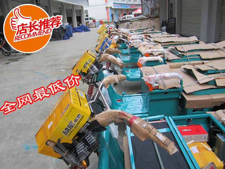 电动三轮车货运电动车快递物流运输双人电瓶车 老年代步车7 高清图片