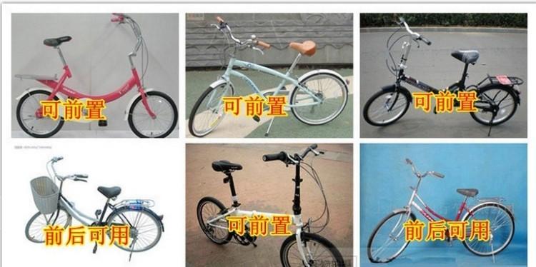 детское сидение для велосипеда Che Baoshi