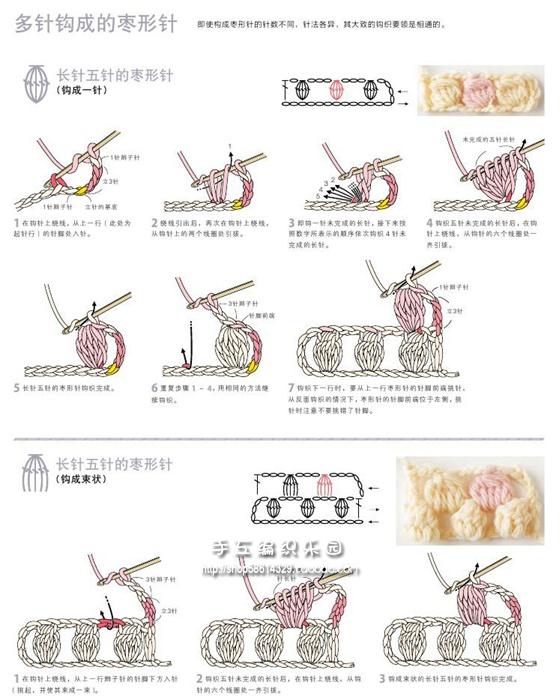 Springerverlag, сокровища японской книге ручной коллекционное издание основных вязание крючком вязание