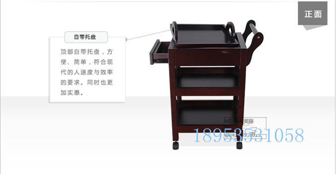 Косметологический столик US/vine  DD-38