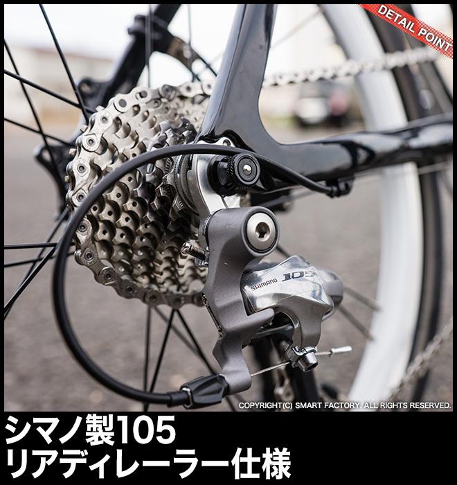 складной велосипед Lamborghini Lamborghini _001 20 18SP