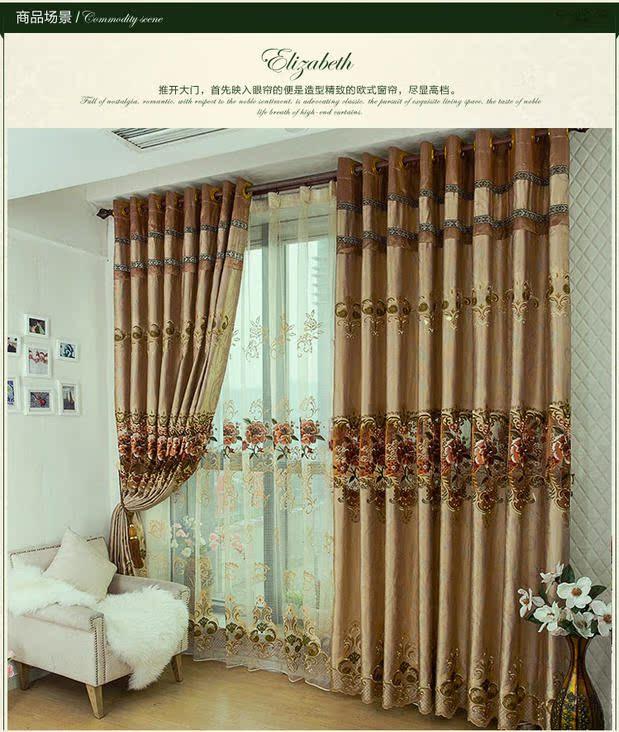 Шторы тканевые Континентальный занавес полу тени высококлассные гостиная Вилла закончил готовые шторы водорастворимых Вышивка Вышивка очарование