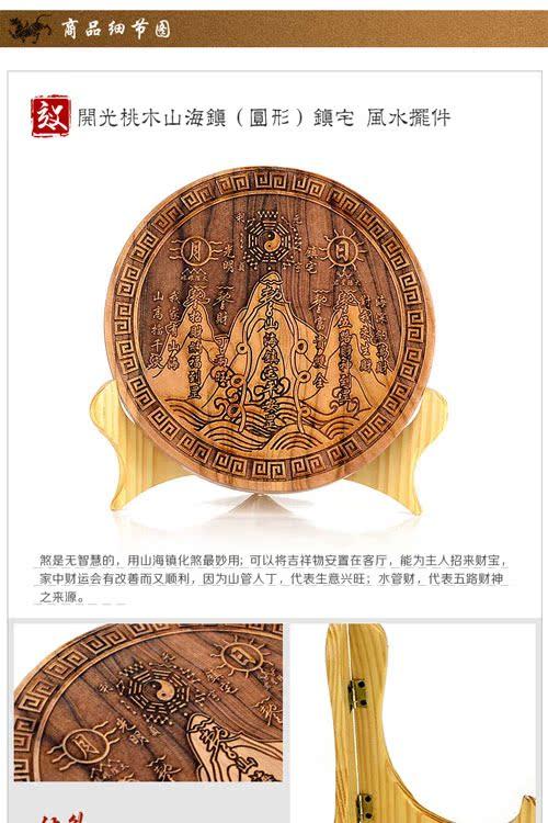 Декоративные украшения CentreStage Court shanhaizhen245