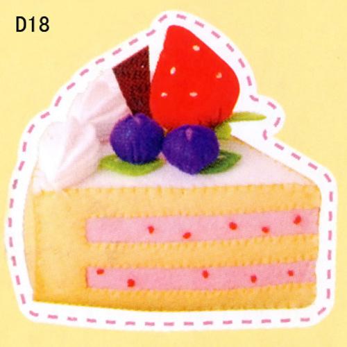 不织布材料包蛋糕学校幼儿手工DIY布艺