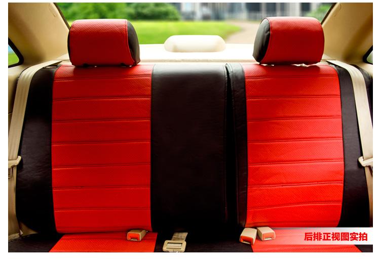 雪佛兰景程克鲁兹四季坐套新赛欧 乐驰专用汽车座套订做仿高清图片