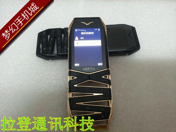 最新款顶级威图vertu法拉利手机奢华个性豪雅超薄男女款手