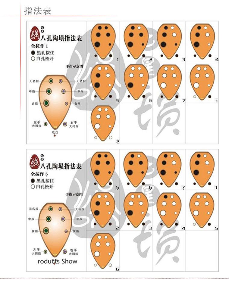 2015正品七星八孔埙 专业演奏埙乐器初学8孔埙 小埙送教材教程包邮