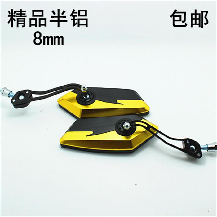 Отражающее зеркало для электромобиля Wei Masi  8mm 6mm