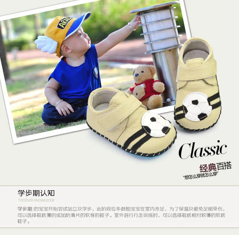 Детские ботинки с нескользящей подошвой Phynier p336 0-1