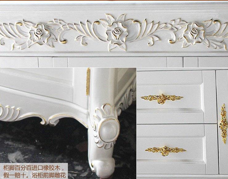 Комплект для ванной комнаты Jia Qi, antique bathroom