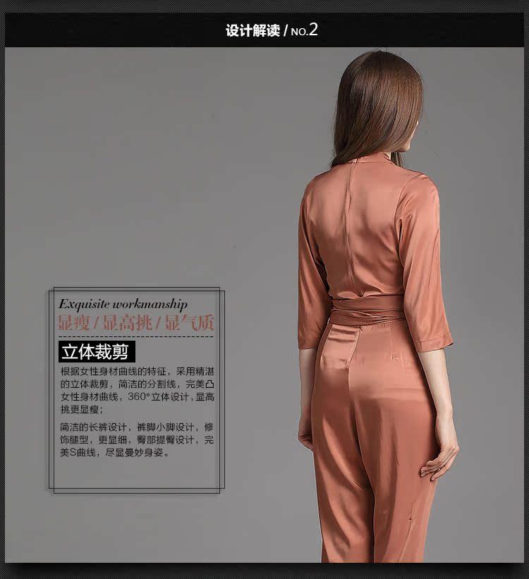 Женские брюки NORDIC WINDS nw15b5396 2015