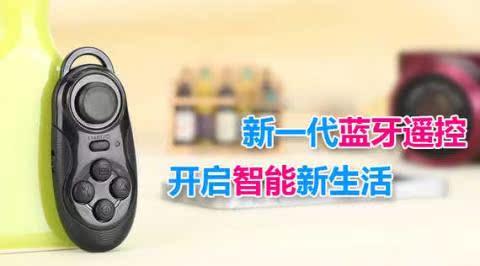 аксессуары для телефона Телефон Android Apple Samsung камеры стержень универсальный беспроводной Bluetooth пульт игры таймер