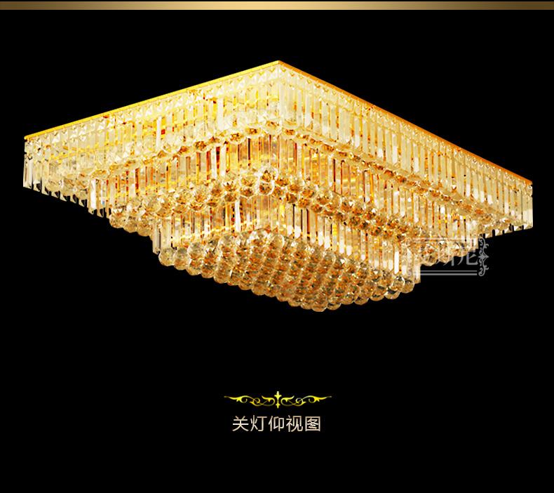 良合大气传统金色客厅灯长方形水晶灯卧室灯具led吸顶灯饰