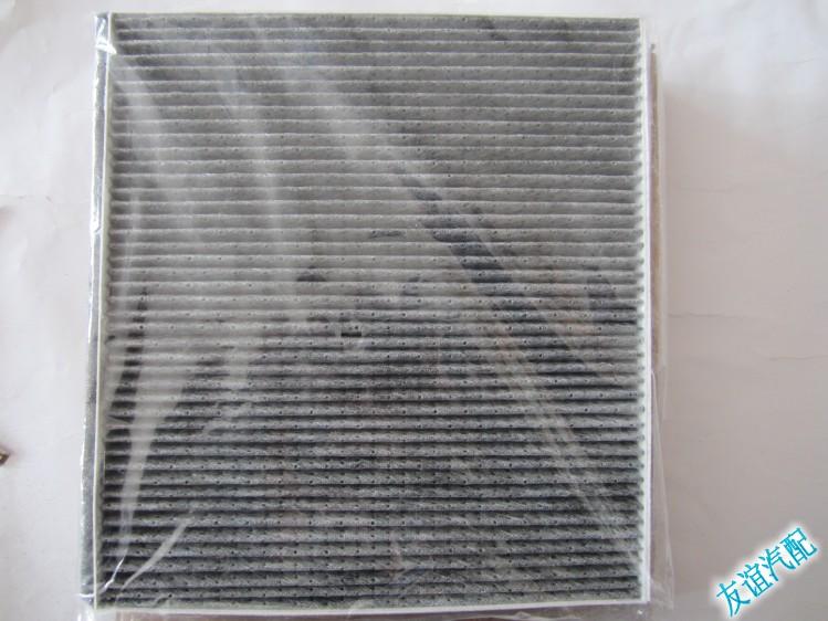 正品打折荣威350汽车空调滤芯 滤清器冷气格5656106210089过滤器滤高清图片