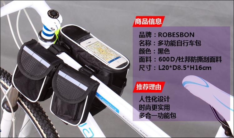 велосипедная сумка Велосипедные аксессуары велосипед горы велосипед стойки труба мешок седло мешок 4 в один на передней велосипед аксессуары