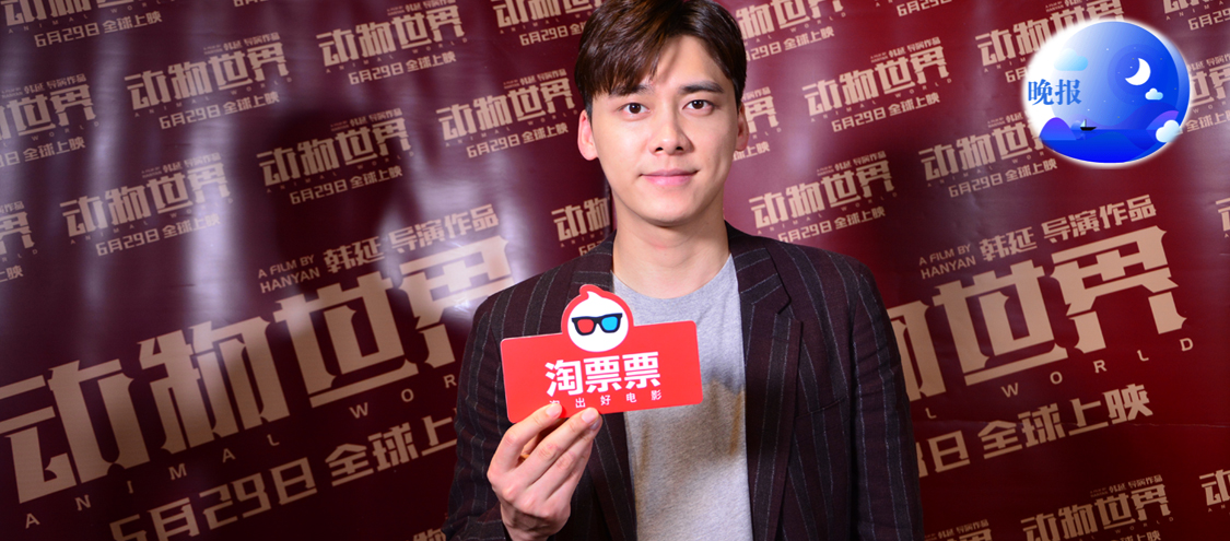 夜访:一年不见的李易峰,新作证明自己是演员