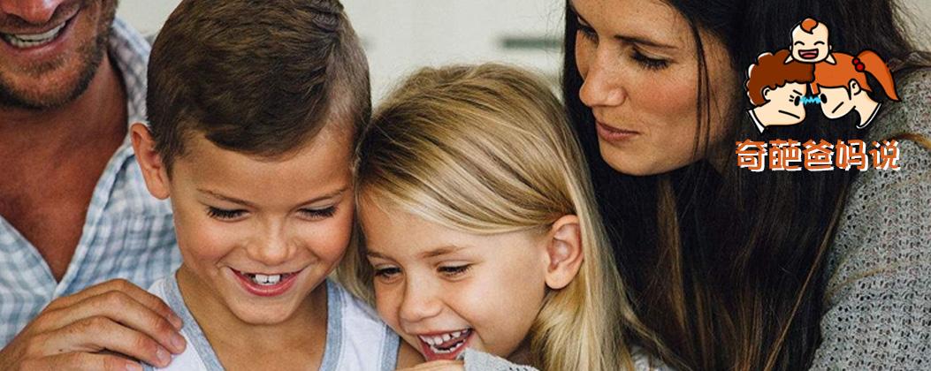 夸奖孩子该给精神奖励好还是物质奖励好?