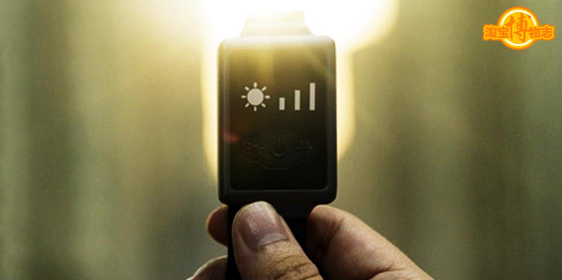 """""""空调""""手表,控制体温让你冬暖夏凉"""