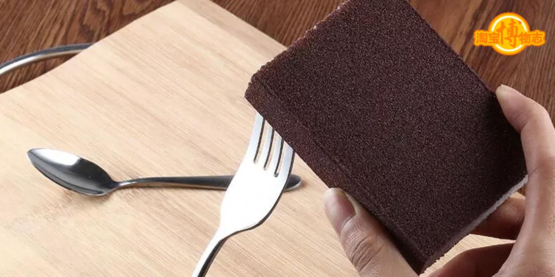 这个神奇的小擦板,让家中锅具焕然一新!