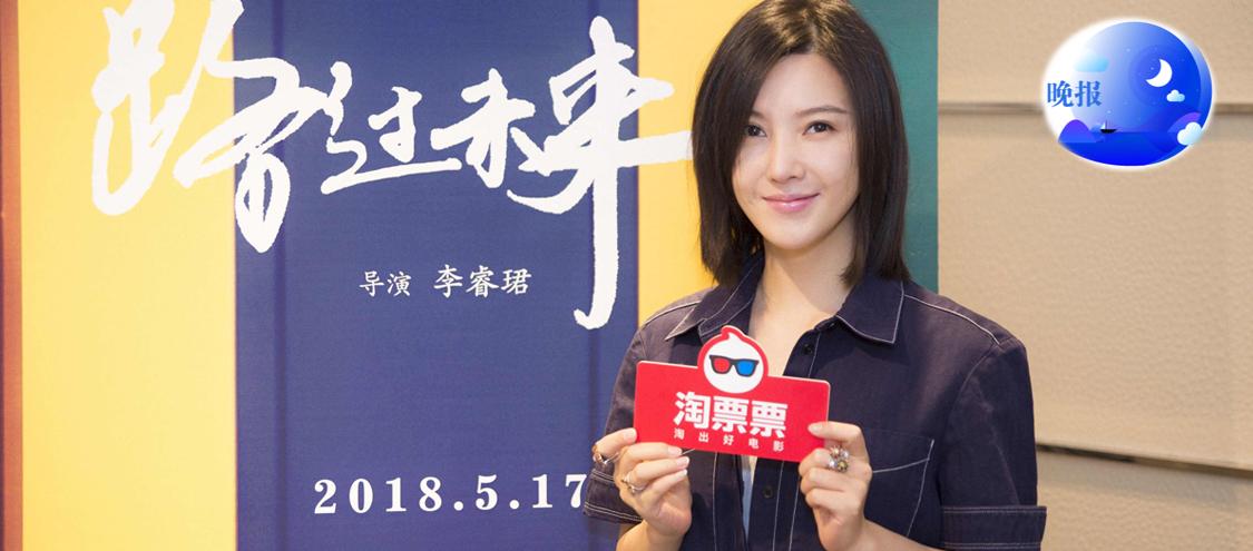 """夜访:杨子姗,一个""""不想红""""的女演员"""